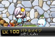 Maple101230_224704.jpg