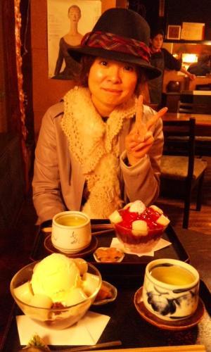 円山茶房まりちゃん