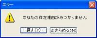 notitle_002.jpg
