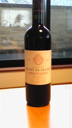 シャトー・アンリ・ド・フランス[2007]