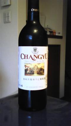 CHANGYU 張裕解百納干紅葡萄酒