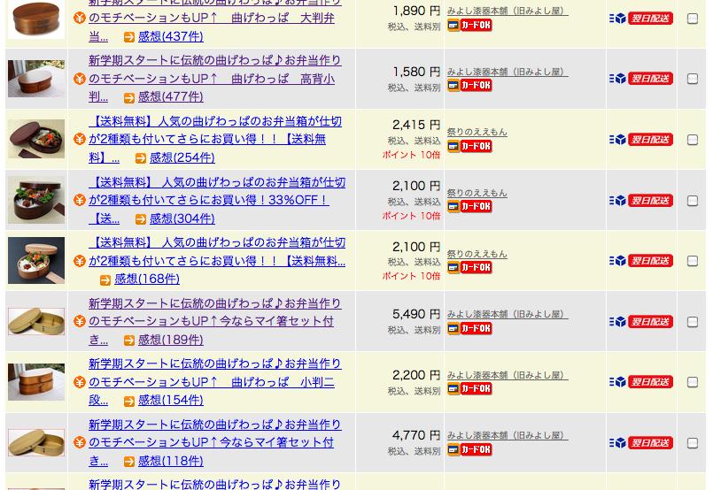 スクリーンショット(2010-09-18 20.10.30)