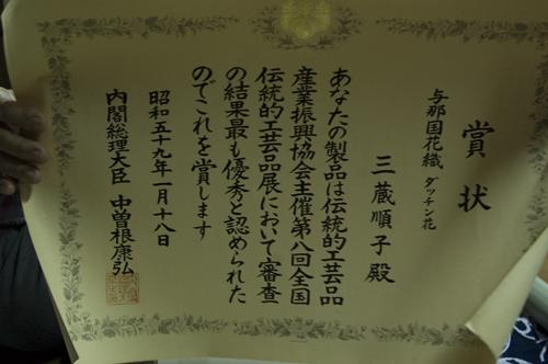 DSC_6437.jpg