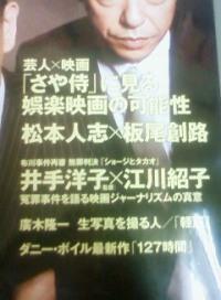 201106041511001.jpg