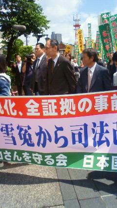 tsuchiura2.jpg