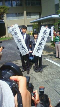 tsuchiura3.jpg
