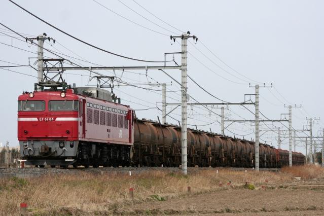 EF8184-2