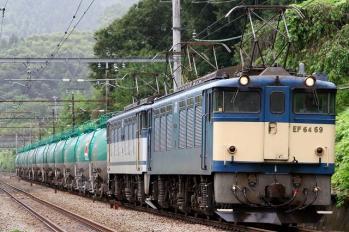 EF6469-3