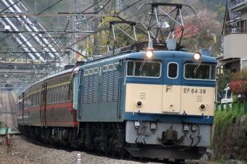EF6439-2