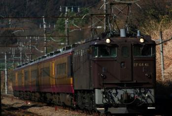 EF6441-3