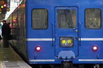 P4010002.jpg