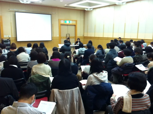 第45回湘南こどもネットワーク講演会