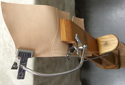 中間縫いサポーター