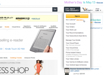 Amazon_USA_002.png