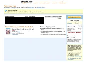 Amazon_USA_009.png