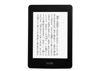 Amazon_kindle_002.png