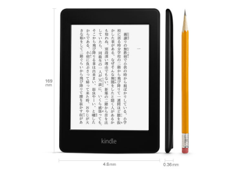 Amazon_kindle_005.png
