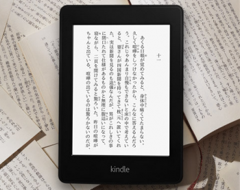 Amazon_kindle_006.png