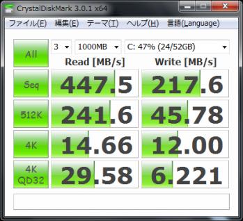 Asus_zenbook_UX21E_040.png