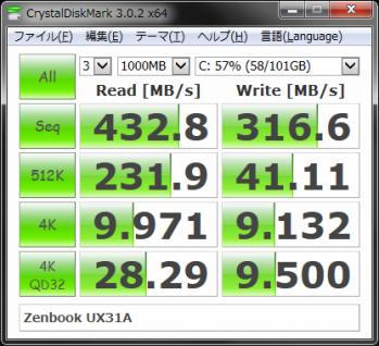 Asus_zenbook_UX31A_031.png