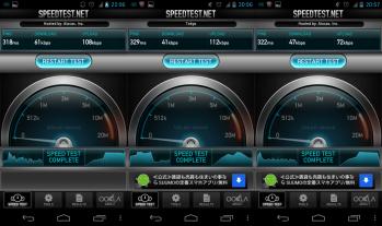 DTI_ServersMan_SIM_3G_100_004.png