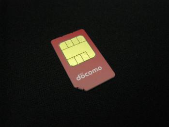 DTI_ServersMan_SIM_3G_100_019.jpg