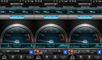 DTI_ServersMan_SIM_3G_100_026.png