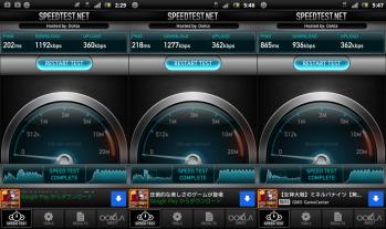 DTI_ServersMan_SIM_3G_100_027.png