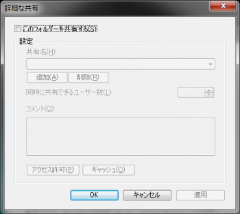 DVD_Blu-ray_share_003.png