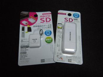 Daiso_microSD_Reader_001.jpg