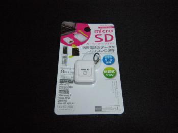 Daiso_microSD_Reader_003.jpg