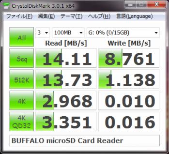 Daiso_microSD_Reader_021.png