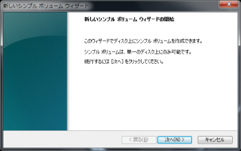 Dataram_RAMDisk_017.png