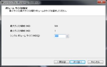 Dataram_RAMDisk_018.png