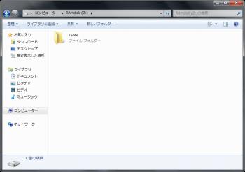 Dataram_RAMDisk_023.png