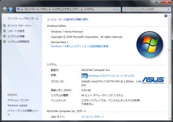 Dataram_RAMDisk_026.png