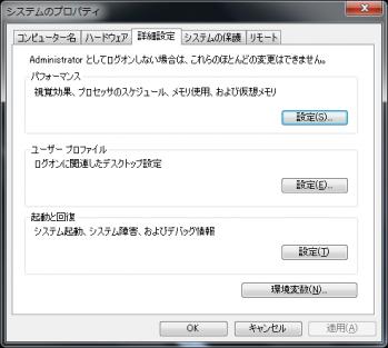 Dataram_RAMDisk_027.png