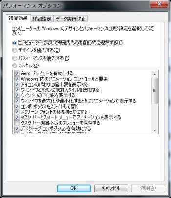 Dataram_RAMDisk_030.png