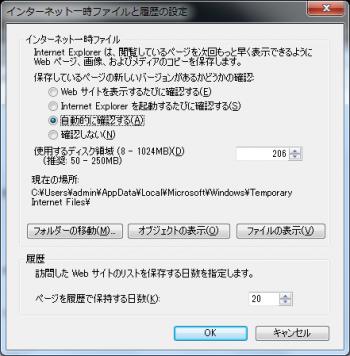 Dataram_RAMDisk_036.png