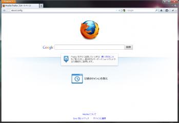 Dataram_RAMDisk_075.png