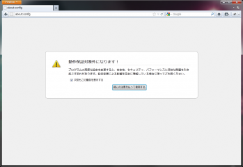 Dataram_RAMDisk_076.png