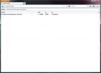 Dataram_RAMDisk_078.png