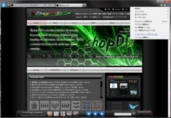 Dataram_RAMDisk_081.png