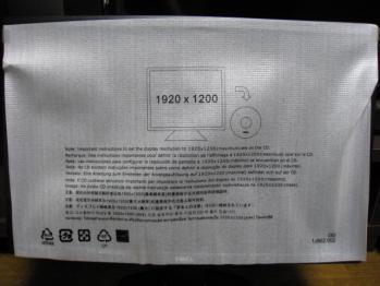 Dell_u2412m_004.jpg