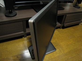 Dell_u2412m_006.jpg