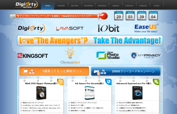 Digiarty_Software_20120620_001.png