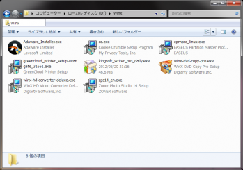 Digiarty_Software_20120620_008.png