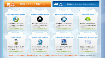 Digiarty_Software_20120620_011.png
