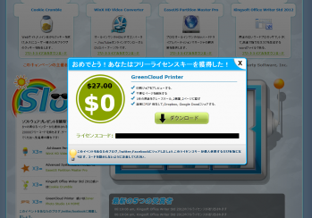 Digiarty_Software_20120620_019.png