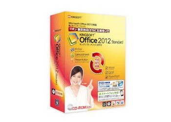 Digiarty_Software_20120620_027.png